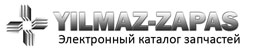 Запчасти и расходные материалы Yilmaz, Murat, Kaban, Ozcelik, CMS